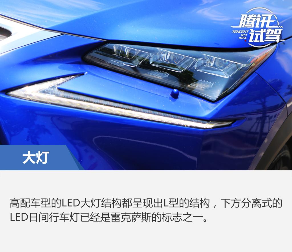 风格强烈 试驾2016款雷克萨斯NX300 h