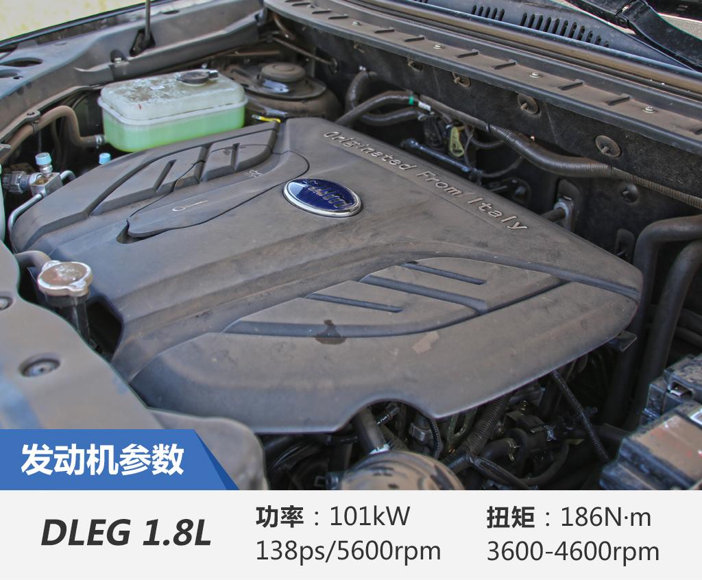 8l自然吸气发动机,发动机最大功率101kw/5600rpm,最大扭距186nm/3600