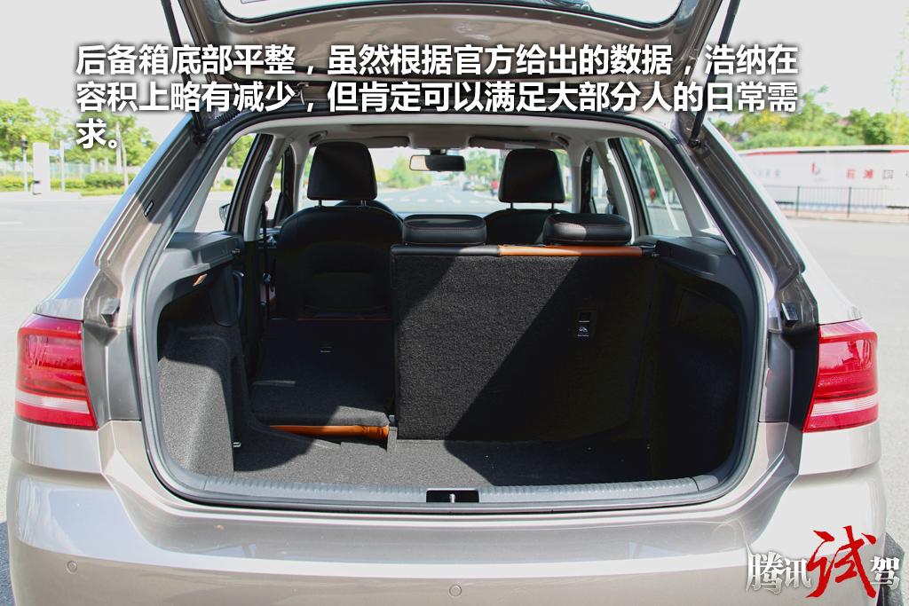 更多样的选择 试驾上海大众全新桑塔纳·浩纳