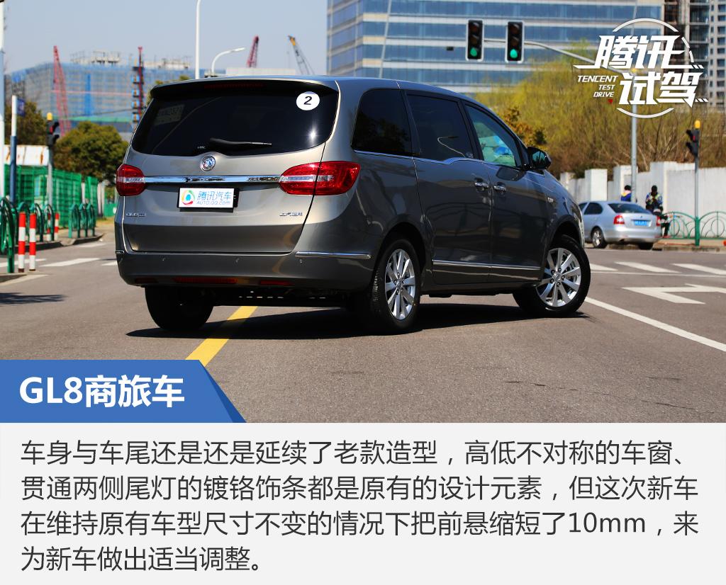 车辆性价比出众 试驾别克新GL8商旅车