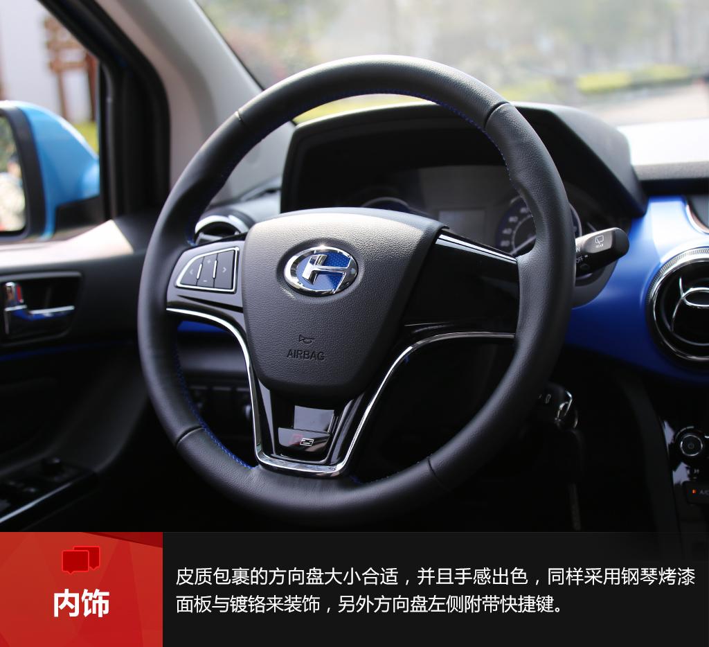 小型suv新选择 试驾北汽昌河q25 1.5l mt