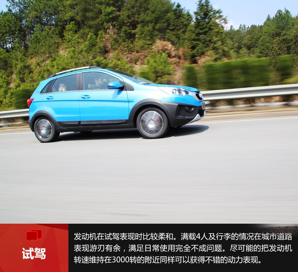 体验昌河Q25,又一颗掀起小型SUV涟漪的石子
