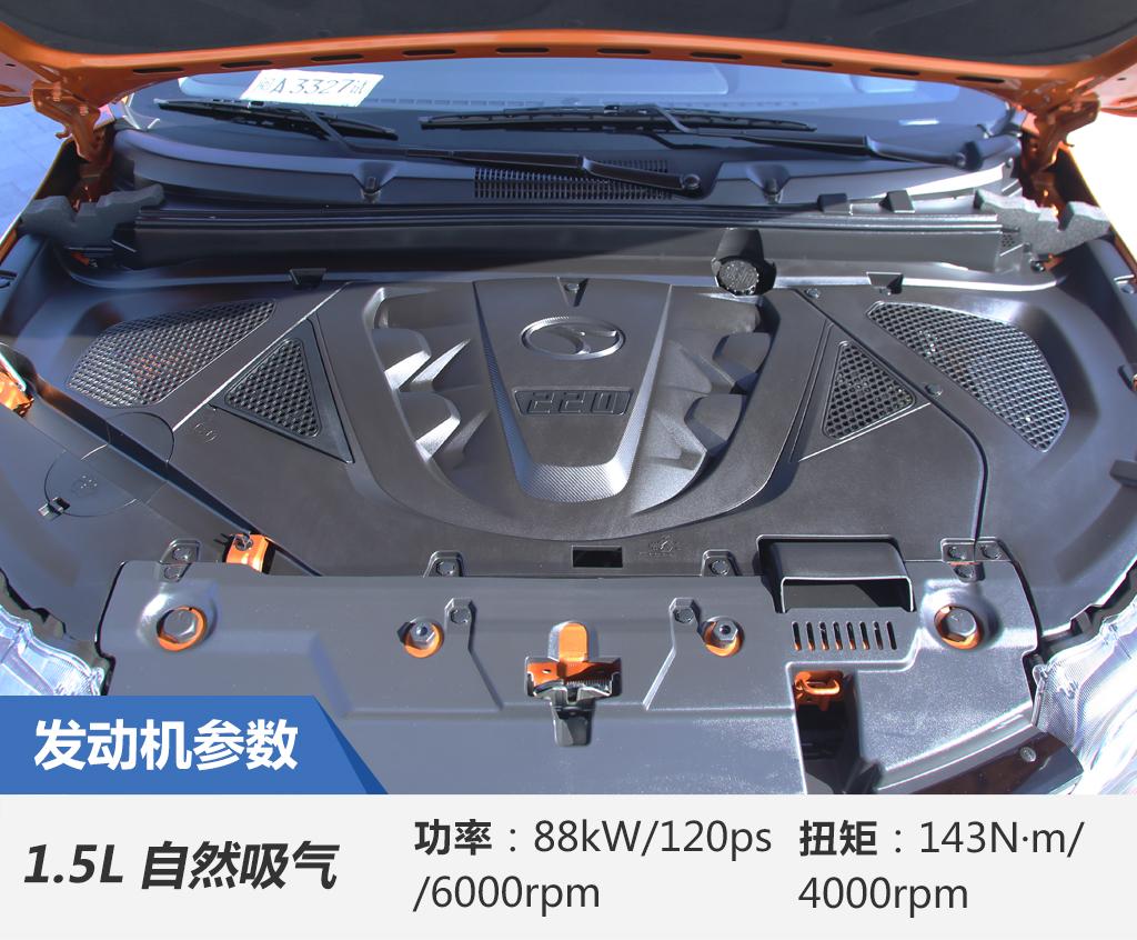 值有实力 试驾东南汽车DX3 1.5L MT高清图片