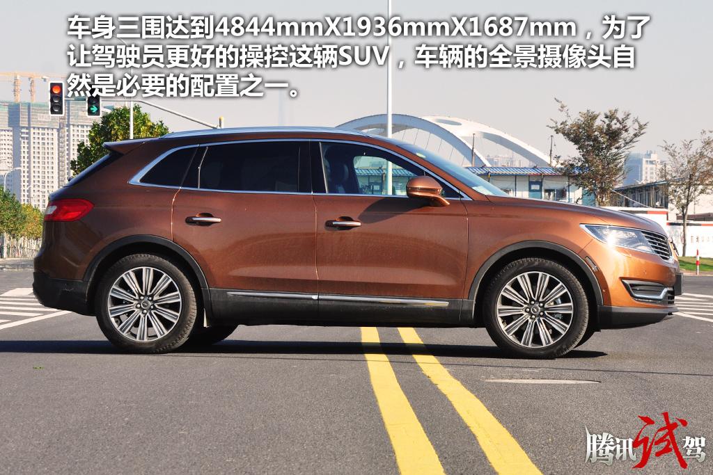 林肯重返中国,在短短一段时间内连续重拳出击。利用现有资源以及富有现代潮流的设计灵感所打造的一款款全新林肯车型已经完全刷新了60、70、80这几代人对林肯的记忆。在上海车展上,林肯又为中国市场带来了全新的MKX这款重量级SUV。今天就我们来领略一番,全新MKX独特的设计语言。  精致的大块头 试驾林肯MKX 2.
