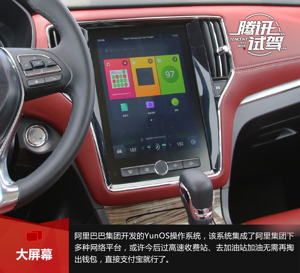 更侧重舒适性v大灯上汽荣威rx5试装车_大灯_腾讯网本田思迪汽车如何图片