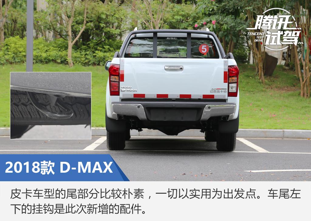 动力配置升级 试驾江西五十铃D-MAX