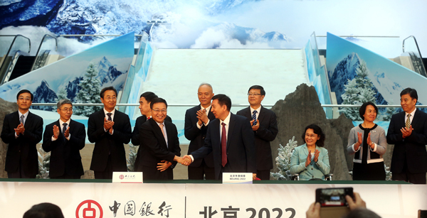 La Banque de Chine, premier partenaire officiel pour Beijing 2022