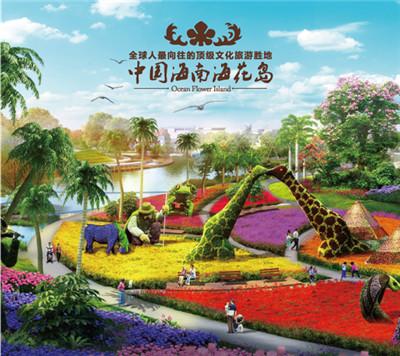 中国海南海花岛位于海南省儋州市排浦港与洋浦港