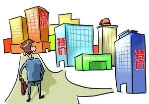 严格执行20%个税 北京购房人税负压力大