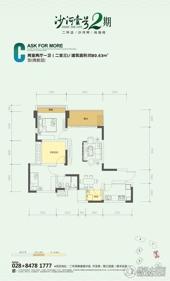 C户型-80�O建筑面积