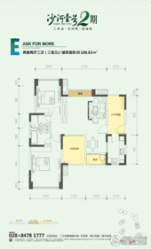 E户型-108�O建筑面积