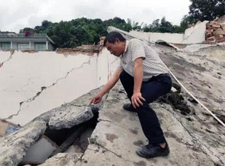 宜宾地震民房坍塌一家9人被埋:菲律宾申博在线官网开户,村民徒手救出4人