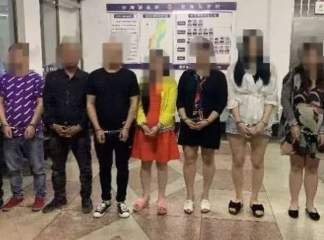 """乐山一足浴店""""挂羊头卖狗肉"""" 警方抓获9名男女"""