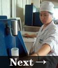 激素检测是国内奶粉业盲区