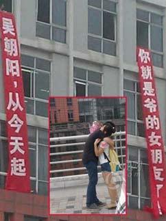 川大学生求爱