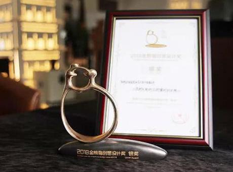 第五届成都创意设计周成功举办 双流一作品获银奖