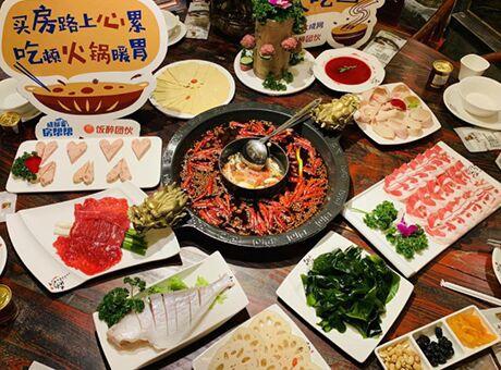 到火锅店实施贴膘计划 每个菜品我们都满意