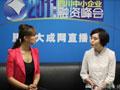 邮储银行四川省分行信贷业务部副总经理 翟理