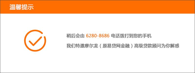 8.01克拉罕见蓝钻将拍卖 估价2500万美元