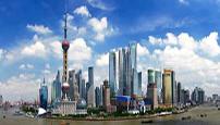 恒隆广场(上海)