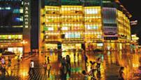 时代广场(香港)