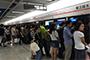 成都地铁2号线发生大面积延误 致许多人上班迟到