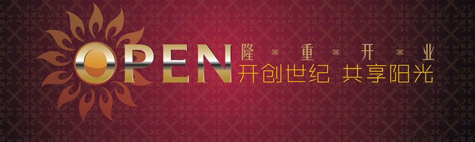 海娃子 logo