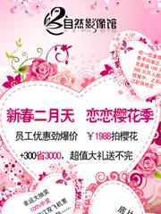 广州新光百货500换1100现金券活动时间:2010.01.29-2010.02.12