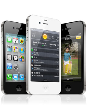 iPhone4S高清图