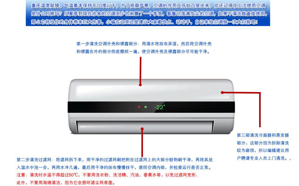 5℃精确恒温效果…海尔空调宽带无氟变频技术可实现最低0.