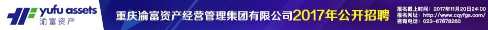 重庆双英汽车配件制造有限公司