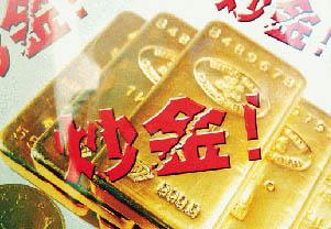 黄金疯狂上涨你买不买