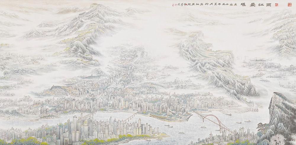 重庆两江新区全景水墨画图片