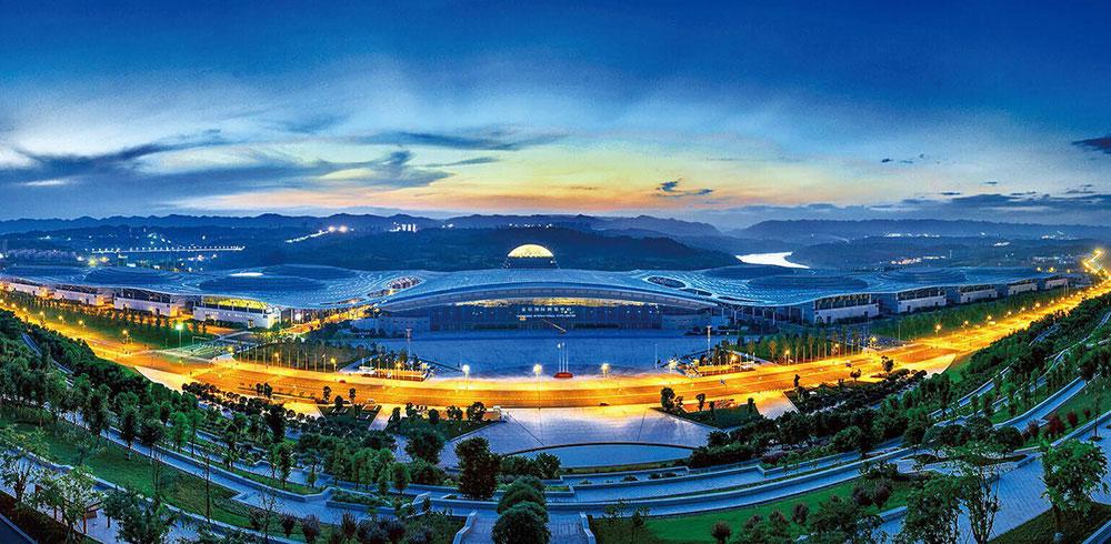 重庆两江新区国际博览中心