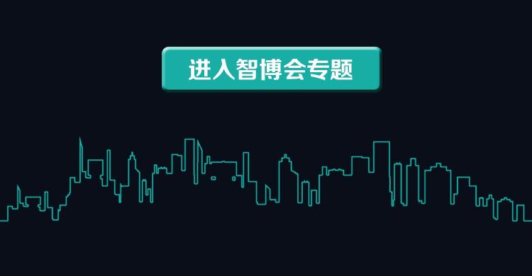 数说重庆丨一图读懂区县智能产业布局