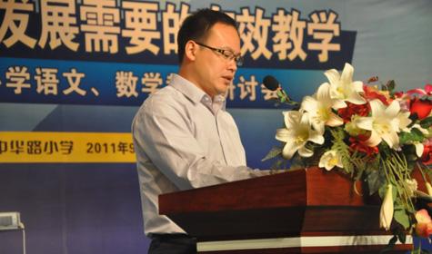 渝中区教委卢永军副主任讲话