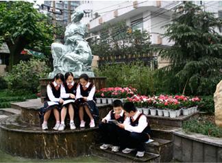 重庆第五十七中学校 小升初频道 重庆·大渝网