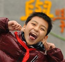 2012春季开学表情情包笑搞表图片