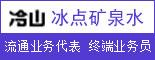 重庆人才网-重庆招聘网-重庆人事人才网-大渝人