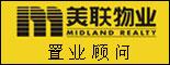 重庆美联营销策划有限公司_重庆招聘网