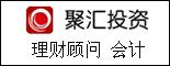四川省聚汇投资管理有限公司重庆江北分公司