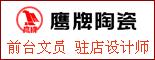 重庆艺福建材有限公司_重庆找工作