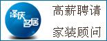 重庆文耀投资咨询有限公司_重庆人才网