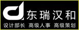 重庆东瑞汉和公关策划有限公司_重庆人才招聘