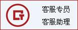 重庆天誉嘉祈投资管理有限公司_重庆人才网