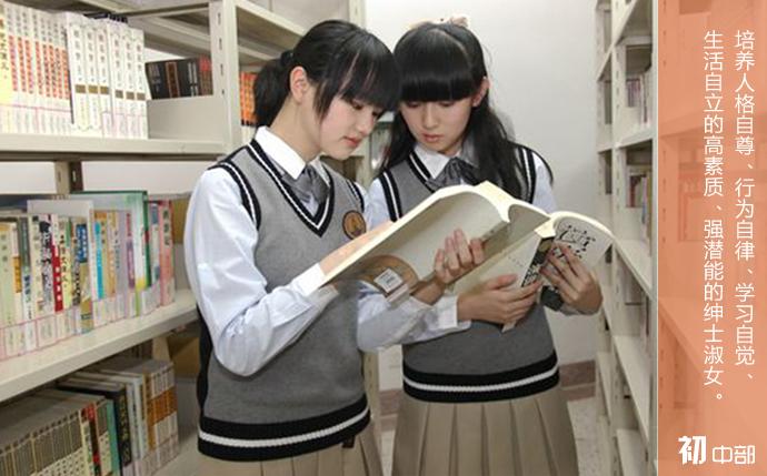 办现代教育育世界英才-重庆外国语学校龙洲湾