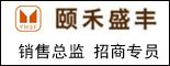 重庆颐禾盛丰实业有限公司_重庆找工作
