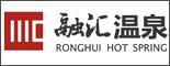 重庆融汇温泉产业发展有限公司_重庆人才招聘