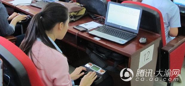 速录电脑键盘图解