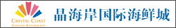 重庆市道恩餐饮管理有限公司_重庆招聘